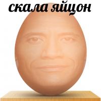 Микитко Вишневский